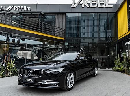 玛瑙黑 | 沃尔沃S90贴威固V10超亮系列隐形车衣,开始我们的膜域之旅!